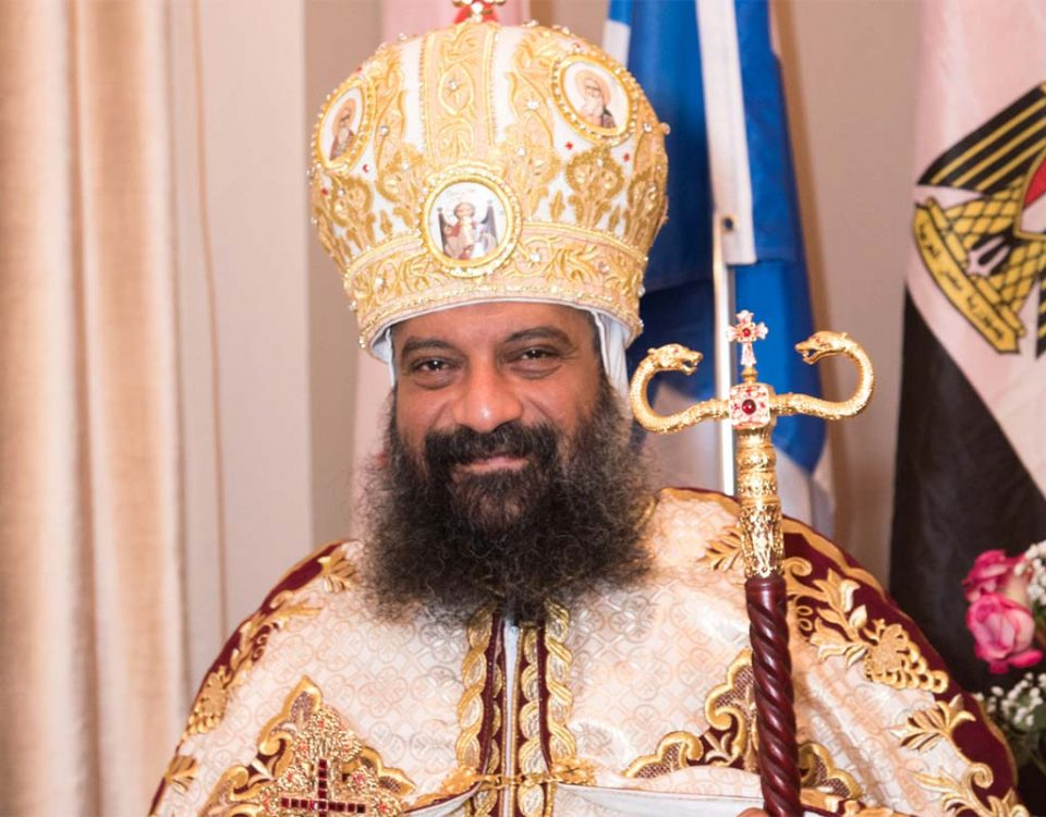 Bishop Boulos