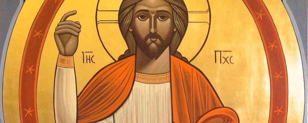 Our Orthodox Faith